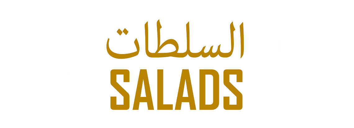 Salads - samawer