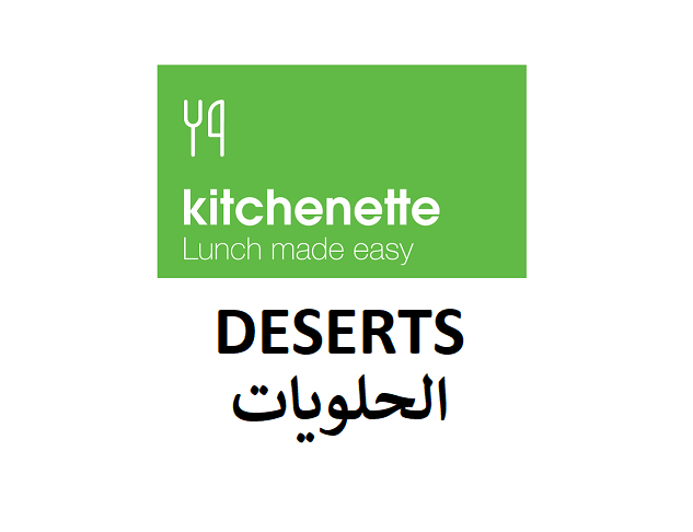 Kitchenette desserts