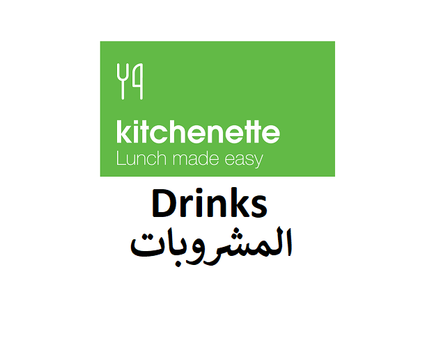 Kitchenette drinks