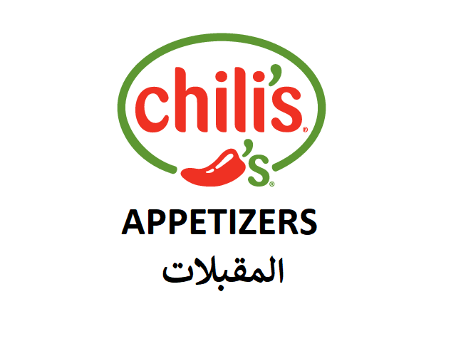 Chili's appetizers