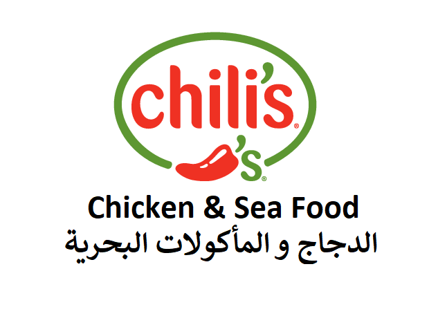 Chili's chicken and sea food