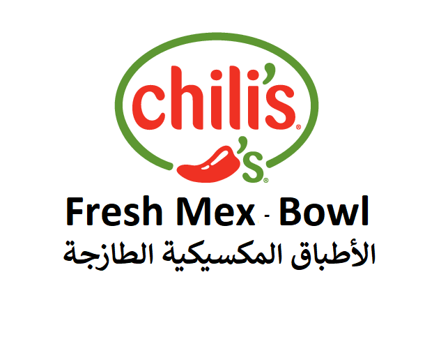 Chili's fresh mexican bowl