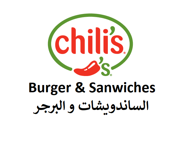 Chili's burgers and sandwiches