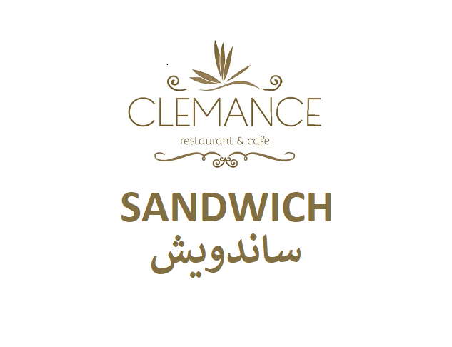 Clemance Restaurant and Cafe