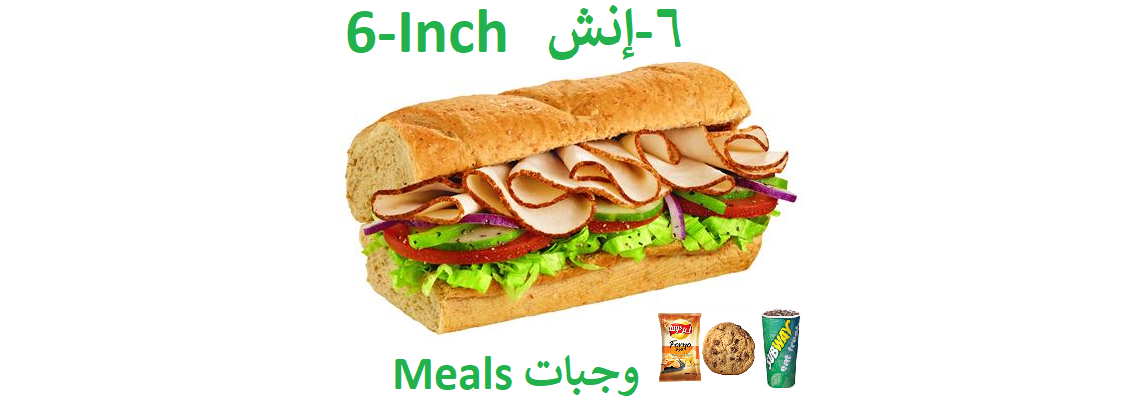 6-inch meals